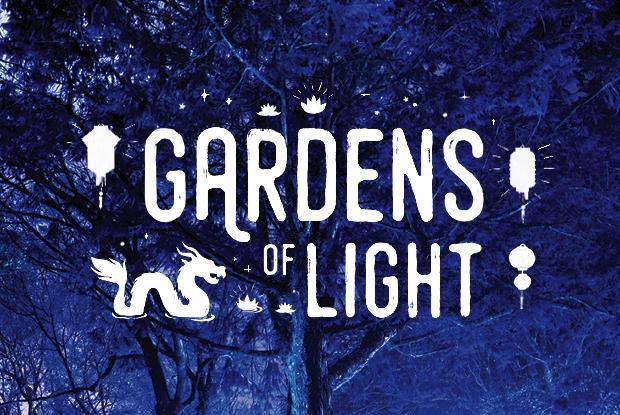 Botanical Garden Gardens of Light